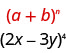 This figure shows how we identify a plus b to the power of n, in the pattern 2 x minus 3 y times the power of 4.