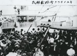 Another photo of passengers from the S.S. Kumeric arriving in the port of Vancouver.