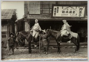 Travelers on Horseback with their Grooms (photo by unknown photographer)