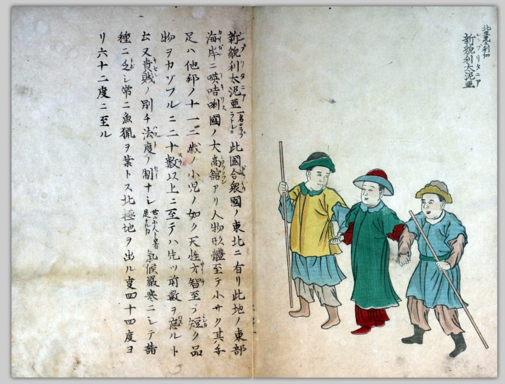 A woodblock print depicting three man walking arm in arm. A Japanese caption is on the left side of the woodblock copy.