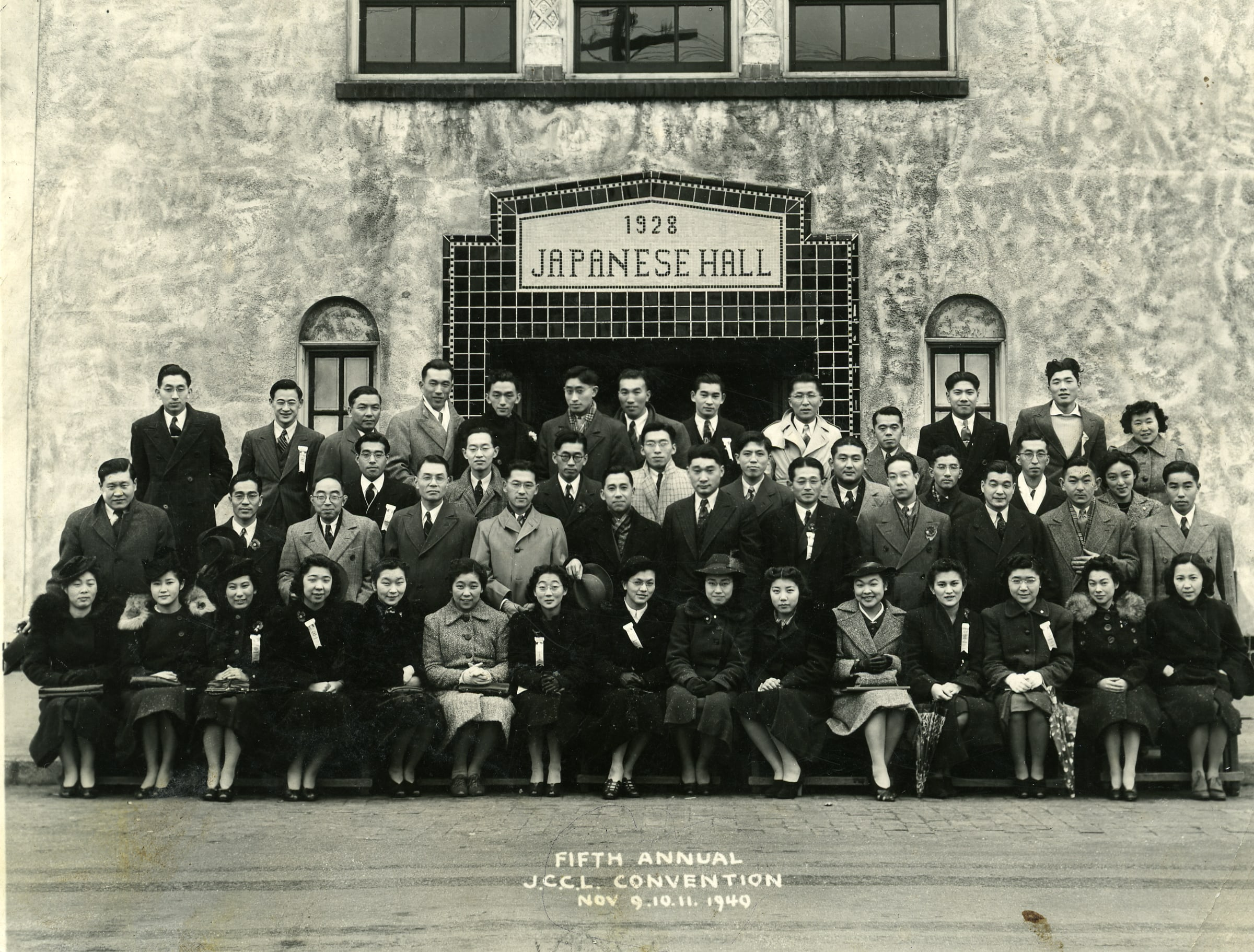 A photograph, dated to 1940, of the fifth annual convention of the Japanese Canadian Citizens League, a Nisei group that lobbied Ottawa to grant them full civil rights.