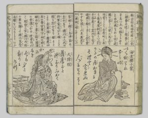 This photo shows two grayscale illustrations, in the (Genkon) Eimei Hyakushu book, of Tenshō-in and KoMurasaki of the Ebirō.
