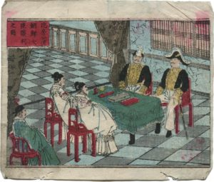 This colour illustration depicts ambassador Hanabusa Yoshitada negotiating with the Korean prime minister while the king of Korea is shown in the background.