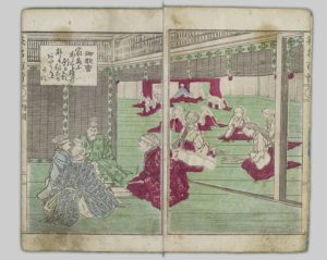 This (Genkon) Eimei Hyakushu frontispiece depicts a poetry contest in the imperial palace, taking place before the empress and with the genders separated.