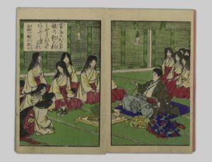 This (Genkon) Eimei Hyakushu illustration shows Prince Arisugawa with a group of serving ladies surrounding him.