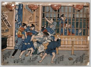 This Meiji Sanriku Tsunami Print depicts people attacking a Namazu, a giant catfish, for causing earthquakes.