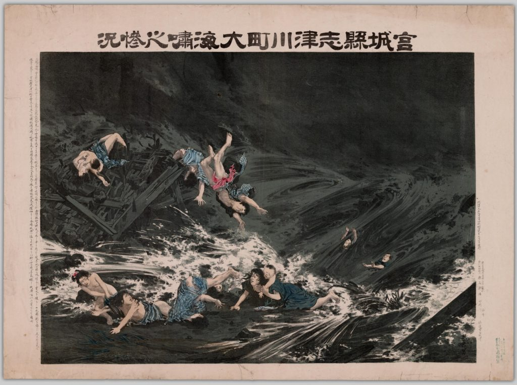 In this Meiji Sanriku Tsunami Print, a few people depicted are entangled in wood debris, while others are swept out to sea as the tsunami wave recedes.