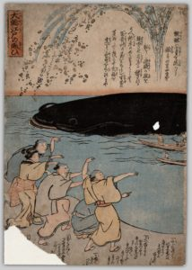 A Meiji Sanriku Tsunami Print depicting a group of people attempting to capture Namazu, the giant catfish believed to cause earthquakes.