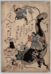 A 1896 Meiji Sanriku Tsunami Print depicting Daikokuten, a god of wealth, throwing money to people below while Nanazu, a giant catfish, is held down by Kashima/Takemikazuchi, a god of thunder and swords.