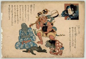A print depicting a catfish smiling over a prone monkey. A god of thunderstorms and others watch the scene unfold.