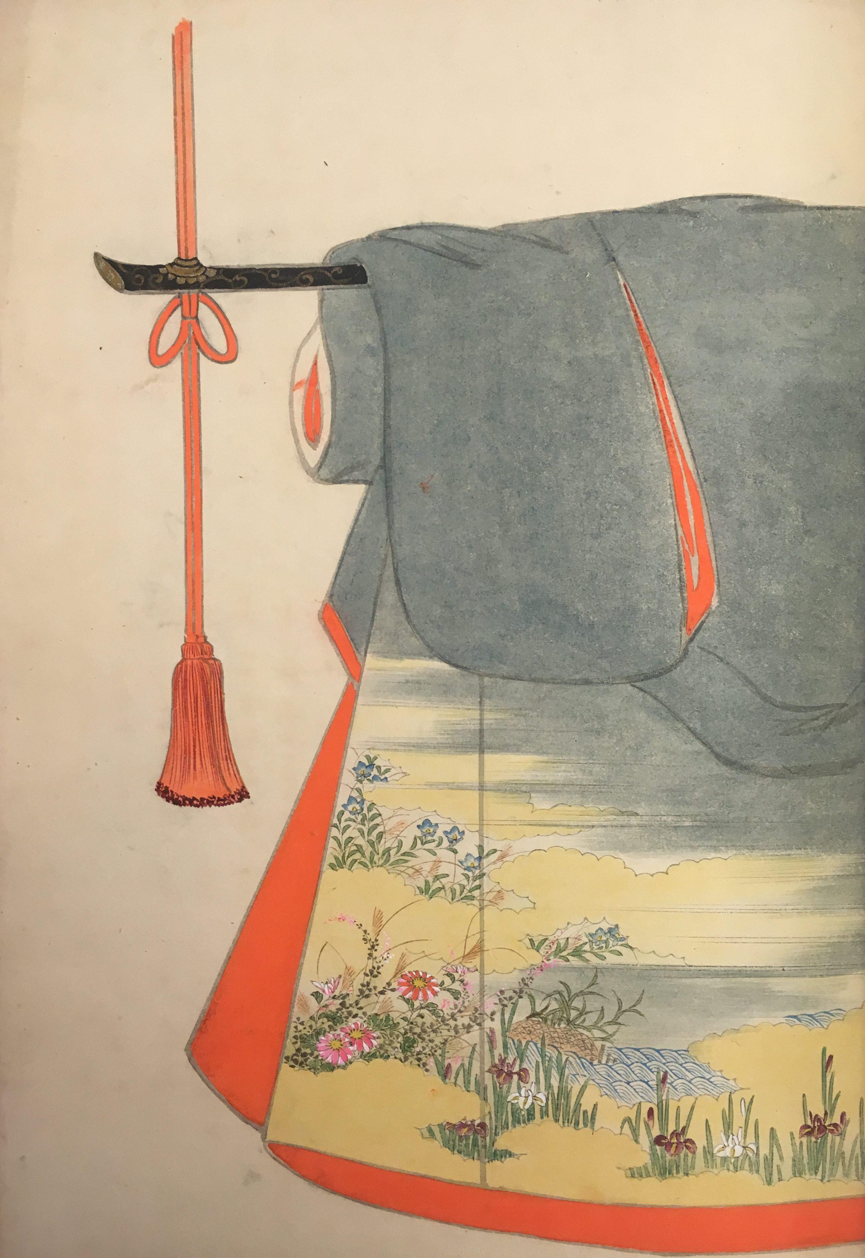 Ayako Yoshimura
