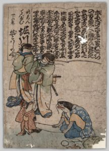 A print depicting a play script. Namazu and a wife figure appear to be parenting two younger catfish in a domestic scene.