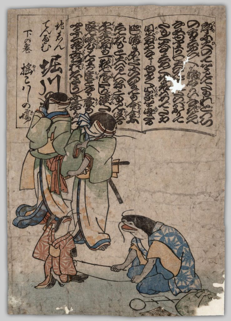 A print depicting a play script regarding Earthquakes, Namazu, and other catfish.