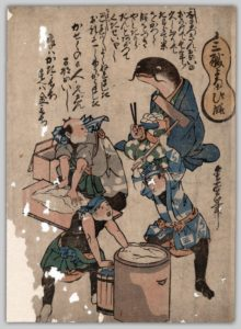 In this print, workers prepare mochi while Namazu, the catfish, waits eagerly.