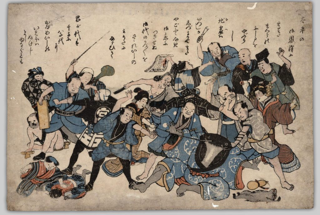 A Meiji Sanriku Tsunami Print depicting a giant catfish being punished for causing earthquakes.