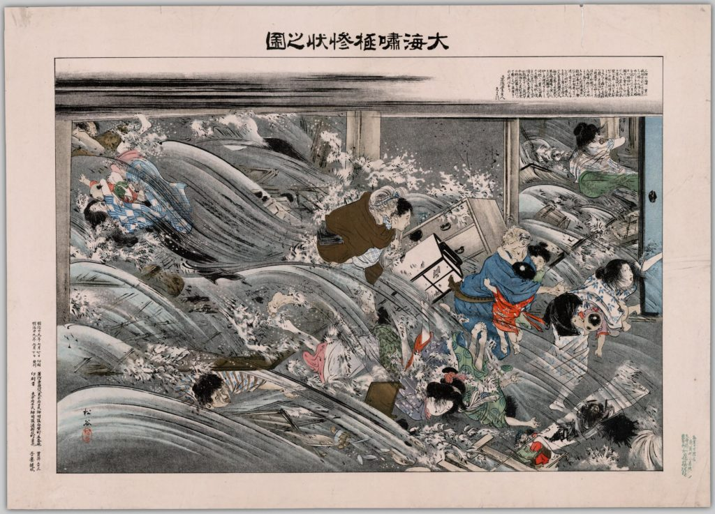 In this 1896 Meiji Sanriku Tsunami Print, a calamitous flood flows into a home, sweeping away people and property.