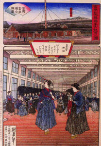 Two illustrations: at top, an external view of a textile factory. At bottom, the inside of the factory, depicting the women laborers at work.
