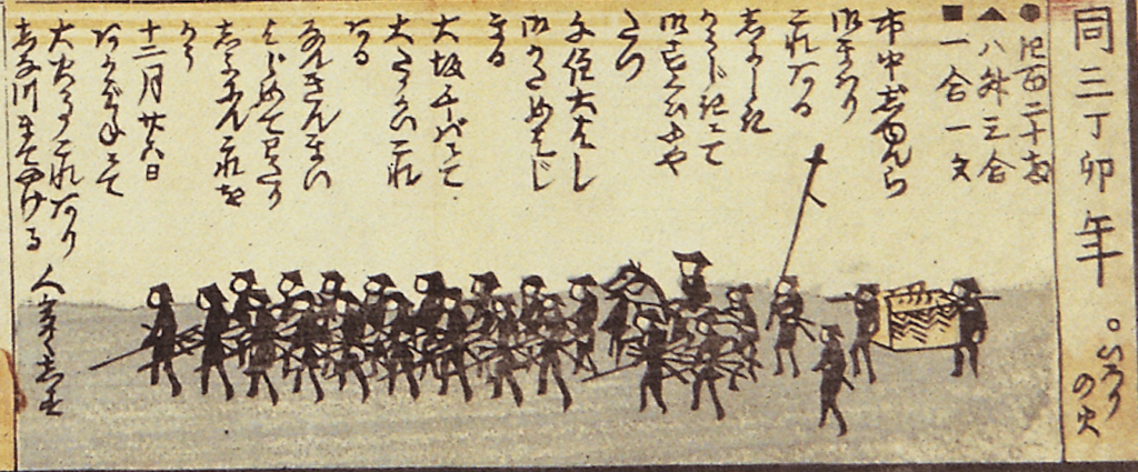 A detail of Figure 1 depicting a band of police with swords at the ready walking the streets.