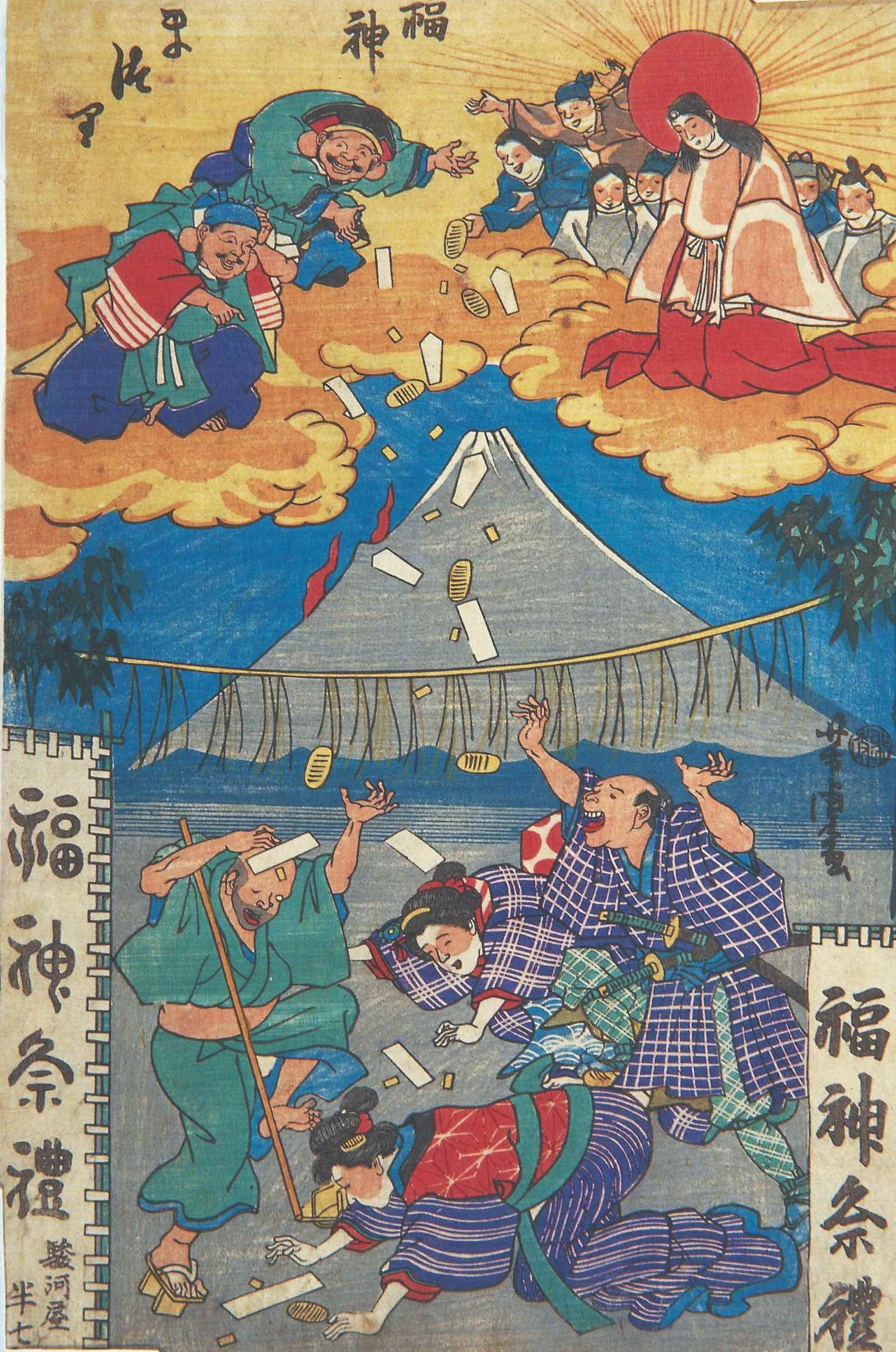 A print depicting gods of fortune raining gold pieces and lucky charms down on a group of commoners with Mt. Fuji in the background.