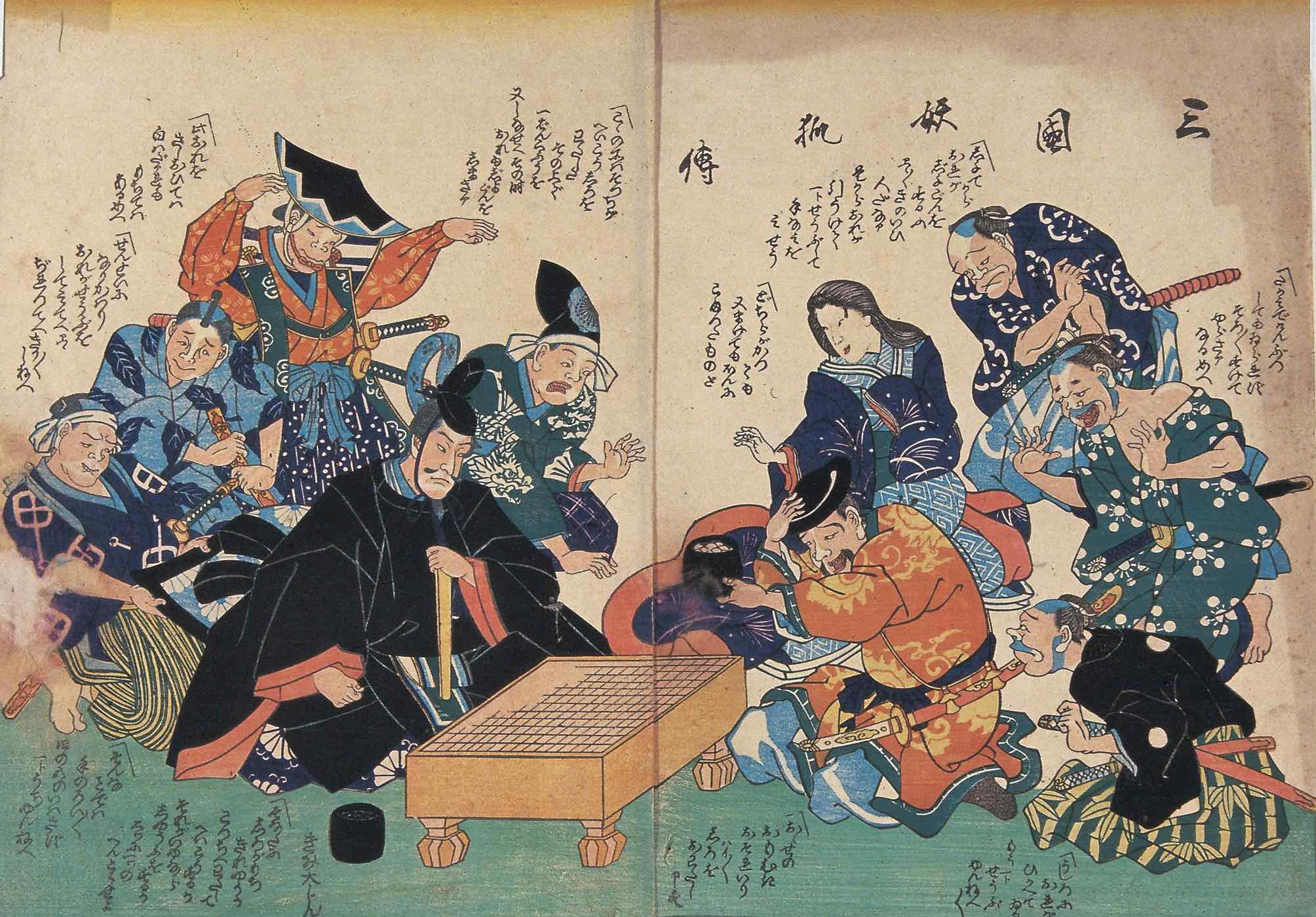 An illustration depicting a crowd of people reacting to the developments in a game of go between the emperor of Japan and the last shogun of Edo Castle.
