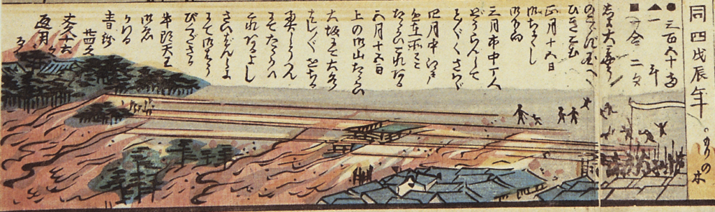 Detail of the Figure 1 illustration depicting a view from a high vantage point of a battle at Ueno Hill.