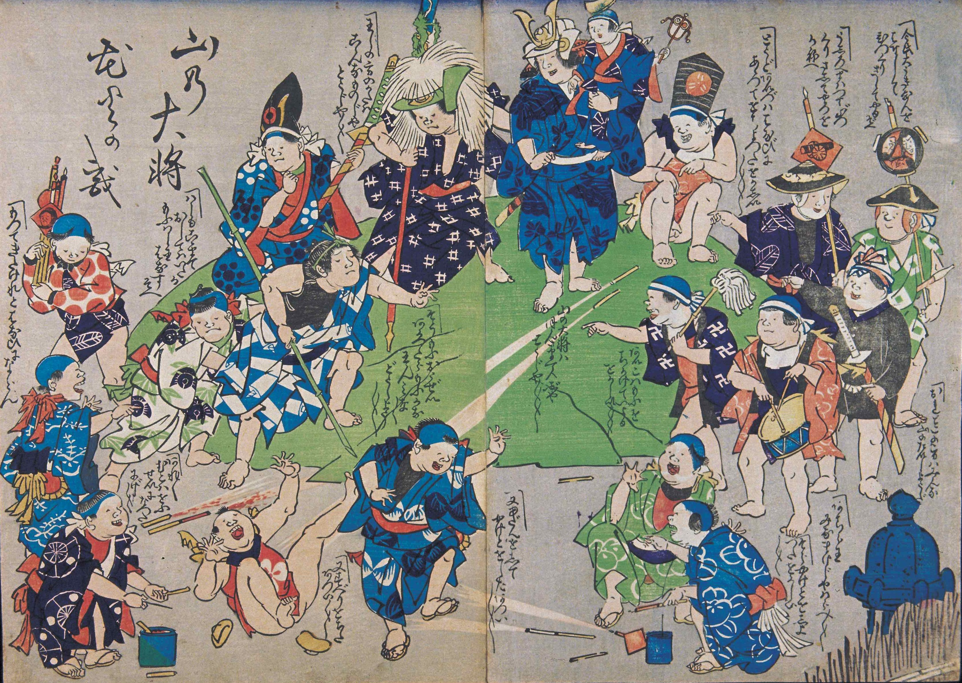 An illustration depicting a busy scene of children playing and setting off fireworks on a small hill. Many of the children have prop weapons, like wooden swords, sticks, and mops.