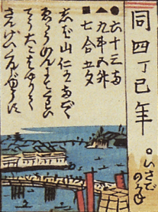 Detail illustration of Figure 1 in which a crowd of people appears to gather on a pier for an event.