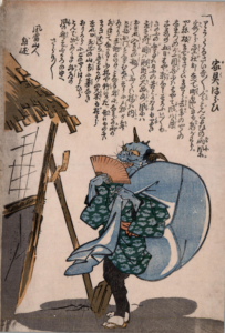 An illustration of a thief figure with blue skin, horns, whiskers and thick eyebrows sneaking up to an abandoned house with the intention of looting it.