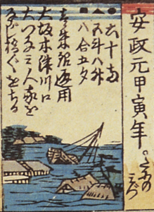 Detail of Figure 1 showing a partially sunken boat and several homes underwater as a result of a tidal wave.