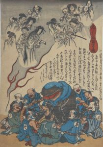 An illustration depicting a giant anthropomorphic catfish leading a Buddhist ceremony to appease the spirits of earthquake victims. The spirits float above the scene, looking down disapprovingly.