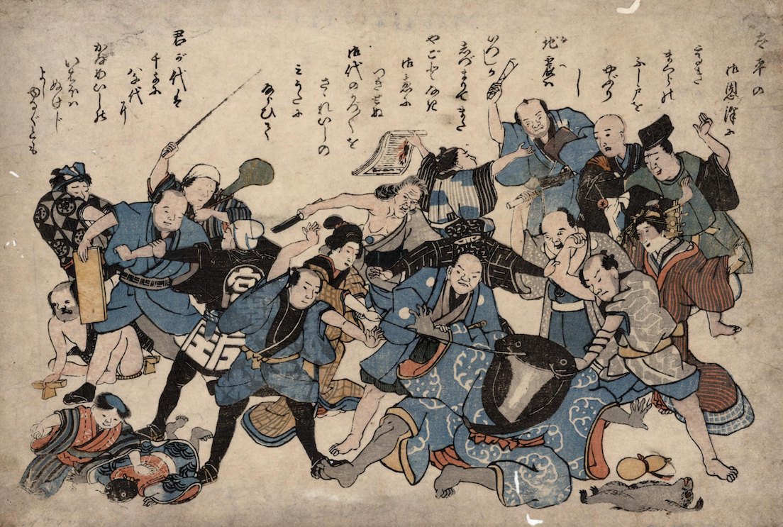 An illustration depicting a chaotic scene in which townspeople crowd around an anthropomorphic catfish to either beat it for causing an earthquake or intercede in the public flogging.