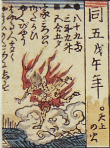 Detail of Figure 1 depicting a man on fire running across rooftops. This may be a metaphor for the ravages of cholera.