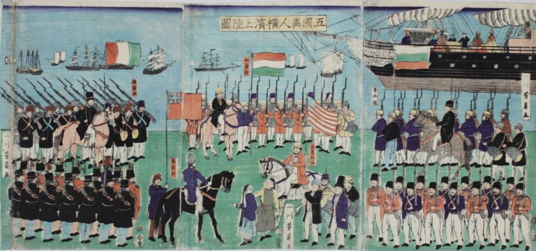 An illustration, folded into thirds, of soldiers from five different countries making landfall in Yokohama.