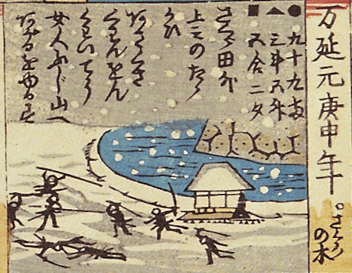 A detail from Figure 1 illustrating a snowy battle near Sakurada Gate. The combatants are depicted as stick figures.