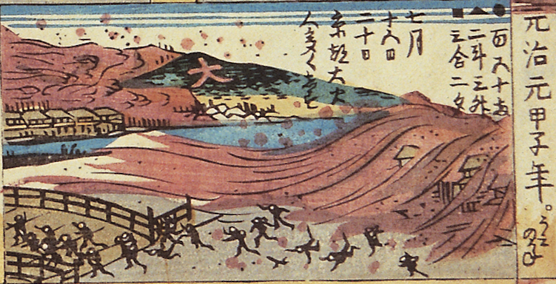 A detail of Figure 1 depicting people fleeing from a catastrophic fire in Kyoto.