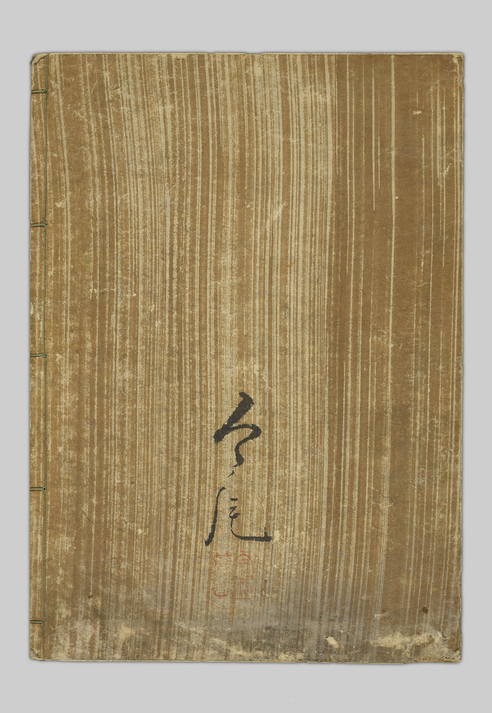 The back cover of Moyō no hon 模様之本, or Pattern book.