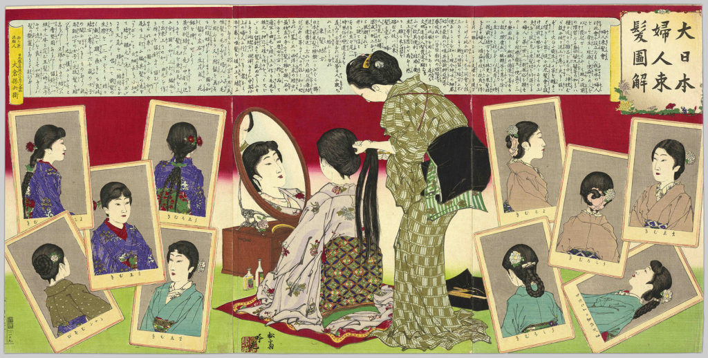 In this colour illustration, a standing woman bends to fix a seated young woman's hair. Both have their back to the viewer, but the seated woman's face is visible in a mirror. Surrounding the two are photo cards depicting popular hairstyles of the time.