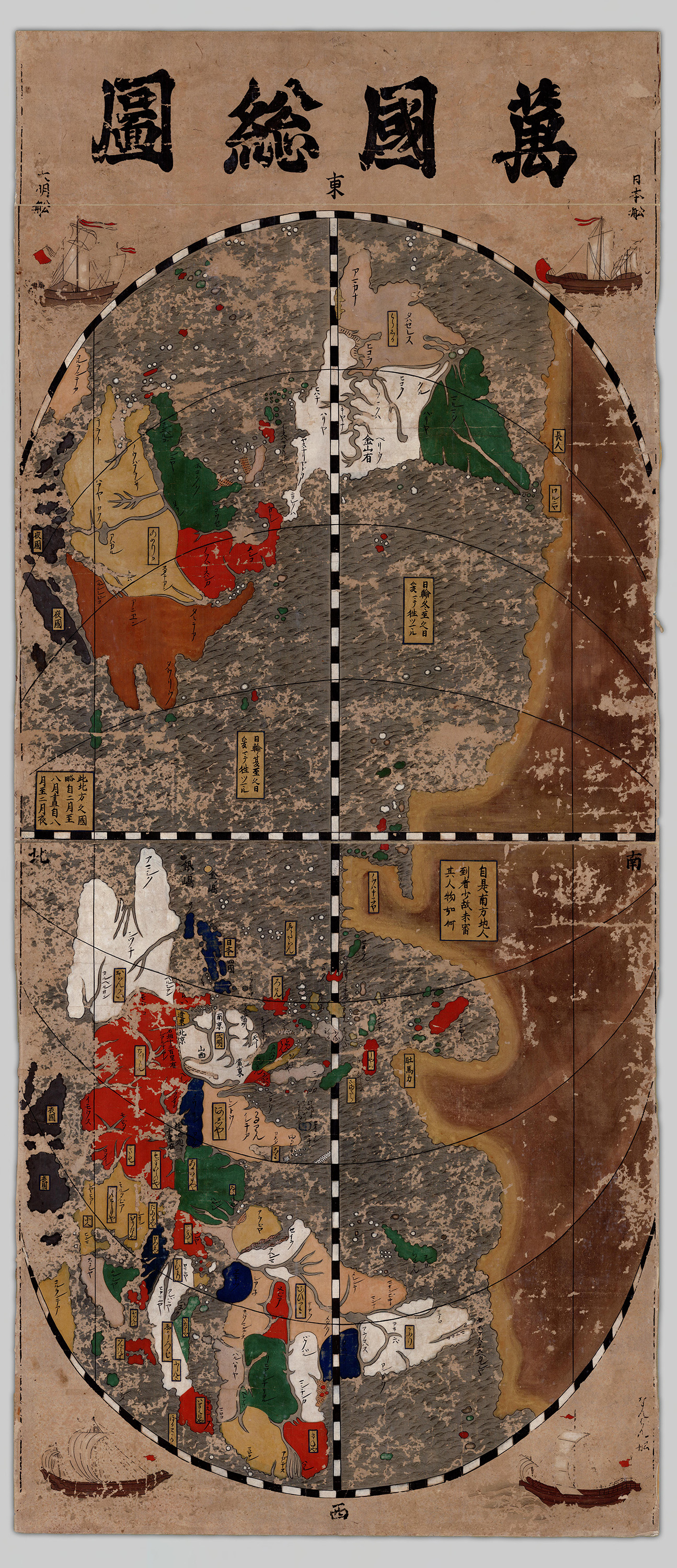 A map from the late seventeenth century depicting a Japanese image of the contemporary world.