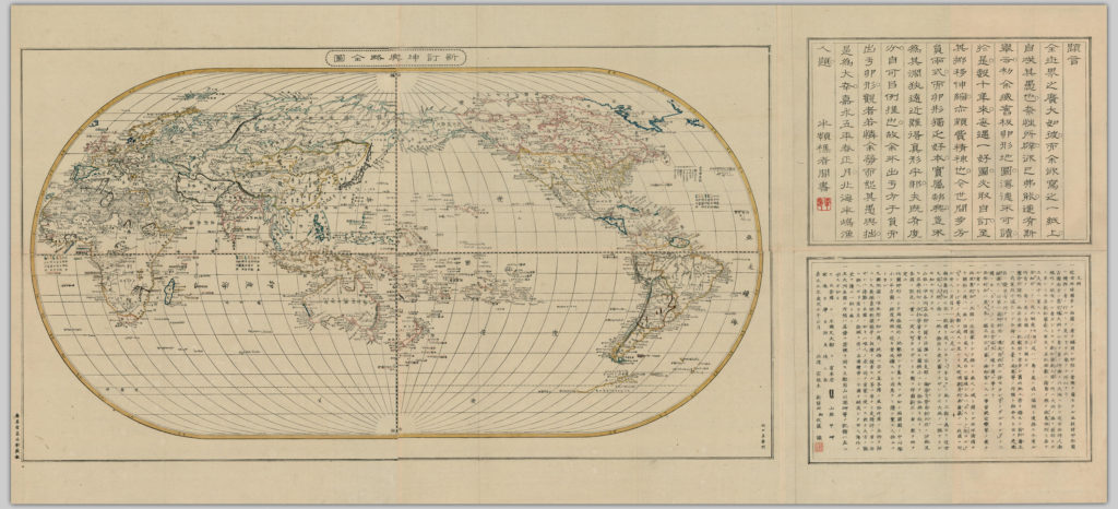 A woodblock print of a Eckert IV map projection, dating from the mid-19th century. Japan is near the center of the map.