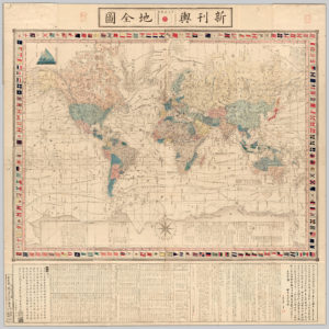 A Mercator map projection from the mid-19th century. National flags of the world line the border of the map.