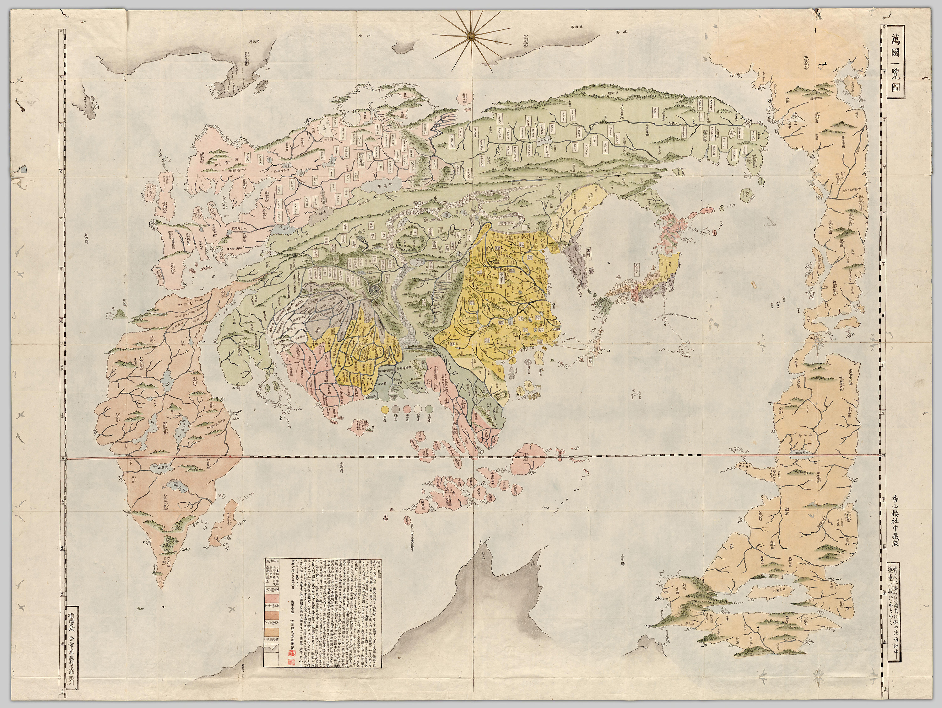 """A Japanese map of the """"world countries"""" (Europe, Asia, and Africa). Japan is on the right side of the map, and is distorted to look larger."""