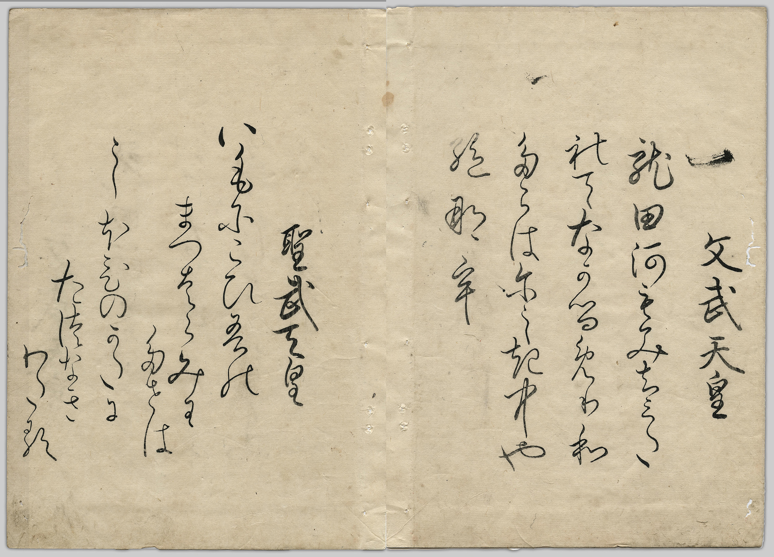 A woodblock-print by the well-known Edo-period literatus Tachibana Chikage, dated 1837.