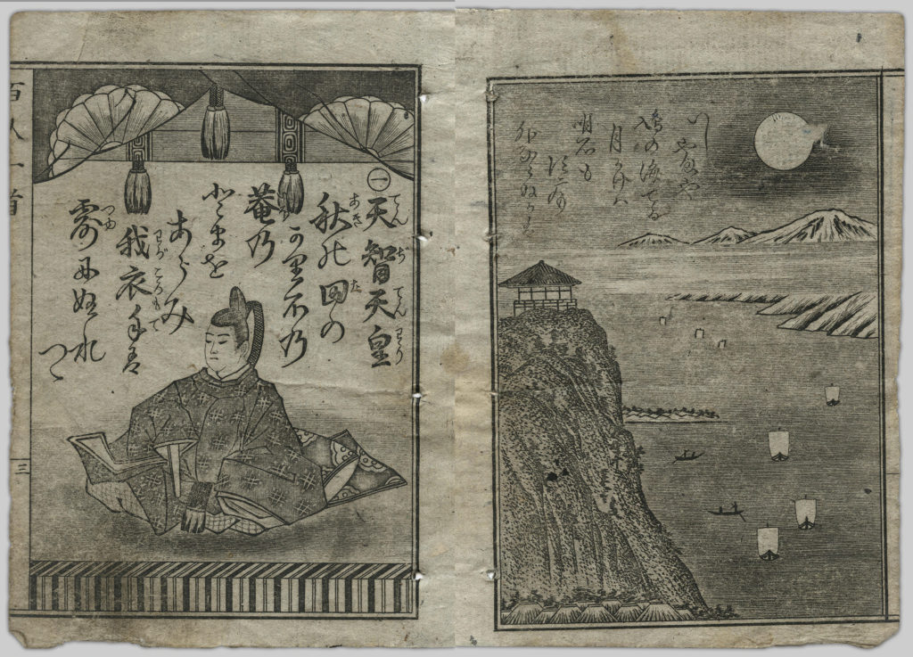 This photo depicts copperplate reproductions of two illustrations: on the left, a man sitting on the floor in period garb, and on the right, a landscape with a cliff in the foreground and a bay and mountains in the background. A gazebo sits atop the cliff, and boats populate the bay.