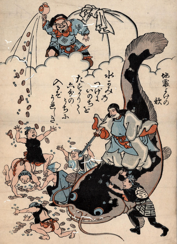 Illustration showing a wealthy person raining money on working class people from the clouds as a deity rides a giant catfish from the sky down to the earth.