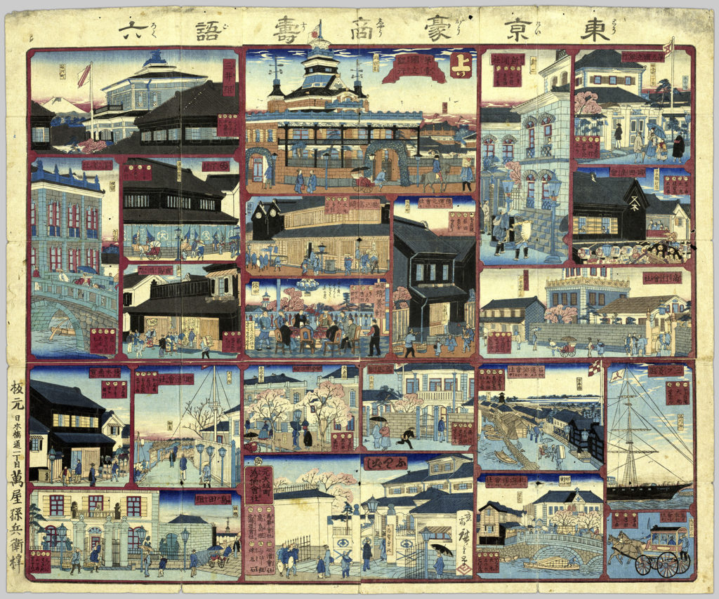 """This picture depicts a copy of Tōkyō Gōshō Sugoroku, a """"picture board game"""" depicting Tokyo in the early Meiji Period (1868-1912)."""
