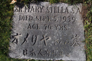 """This is a photo of O'Melia-san's headstone at Vancouver's Mountain View Cemetery. It reads """"SR. MARY STELLA, S.A. DIED SEPT. 5, 1939 AGE 70 YEARS."""" Japanese characters are underneath the the English inscription."""