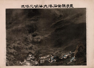In this Meiji Sanriku Tsunami Print, a family tries for higher ground to avoid the ravages of an incoming tsunami.