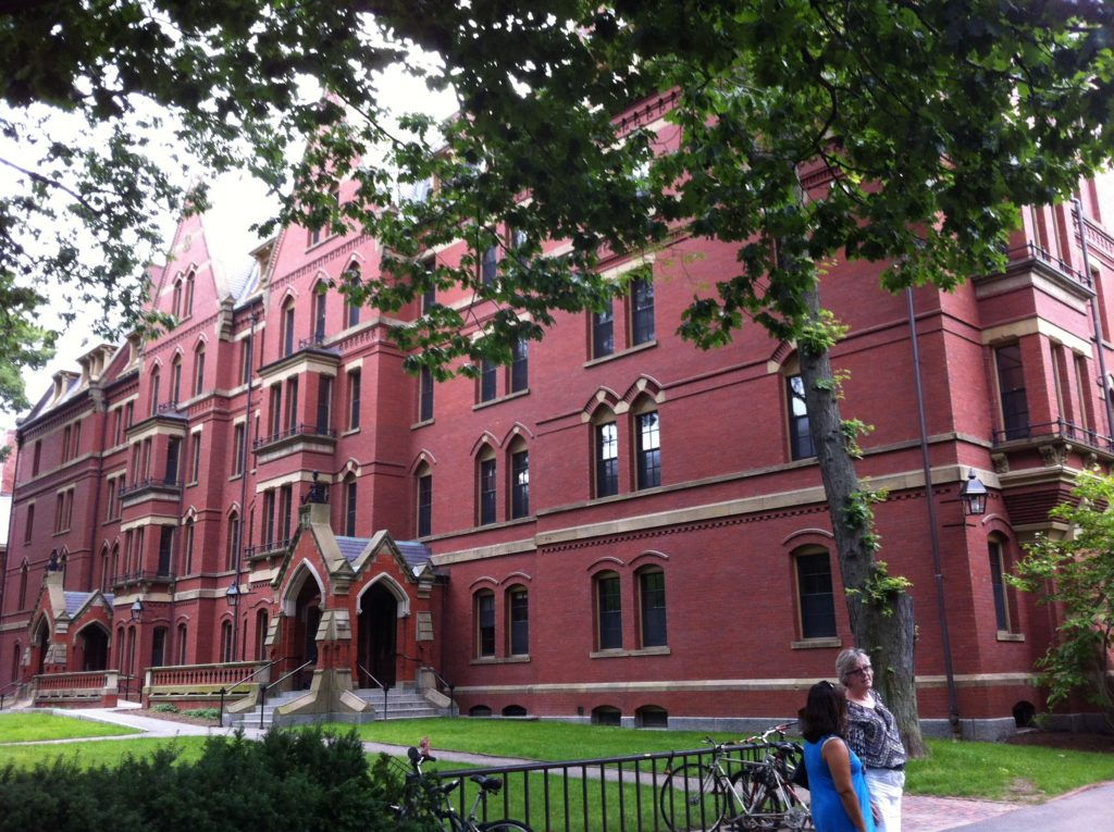 図1.4 ハーバード大学