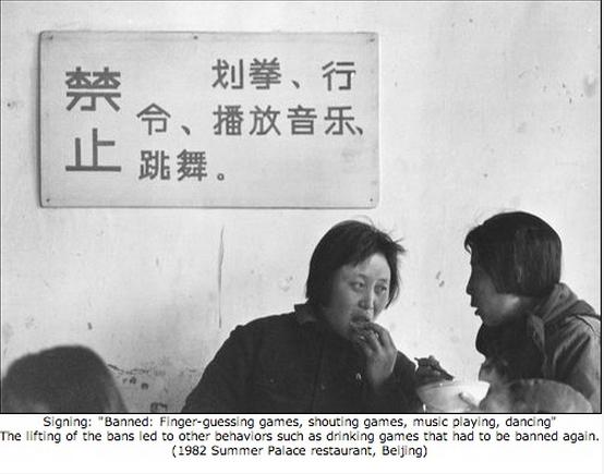 図: 4 D 北京の歴史の中で1964年から2014年の間、学生たちが使っていた人工遺物<br /> 画像: © zonaeuropa.com